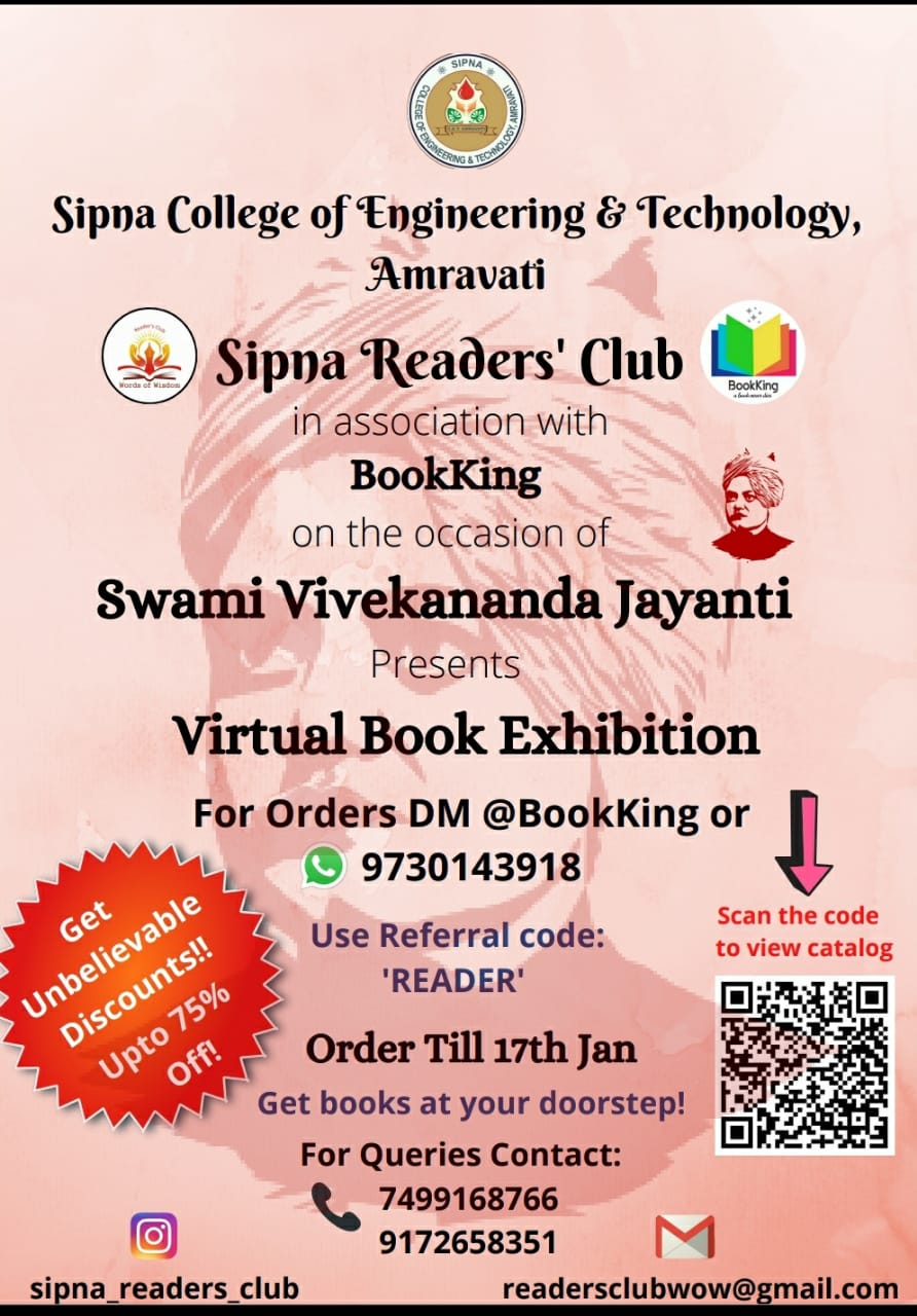 Sipna Readers Club